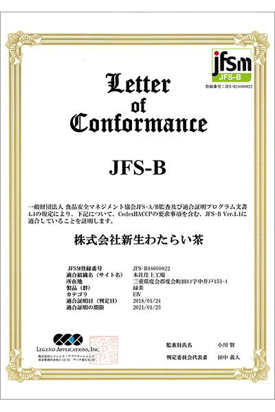JFS-B20180124